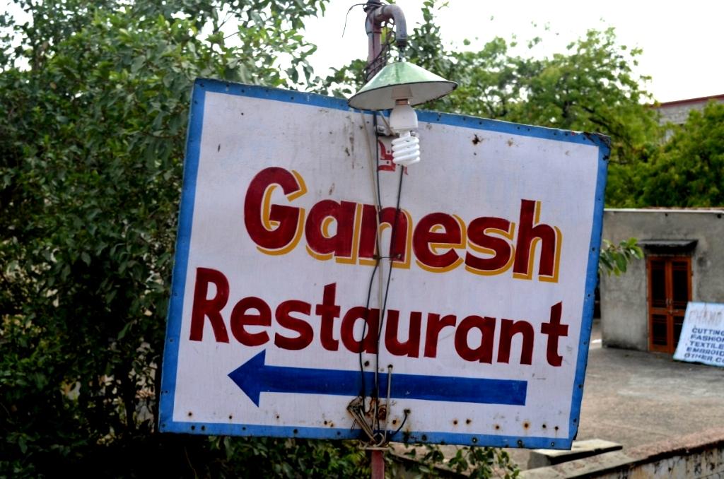 Ganesh Restaurant , Jaipur