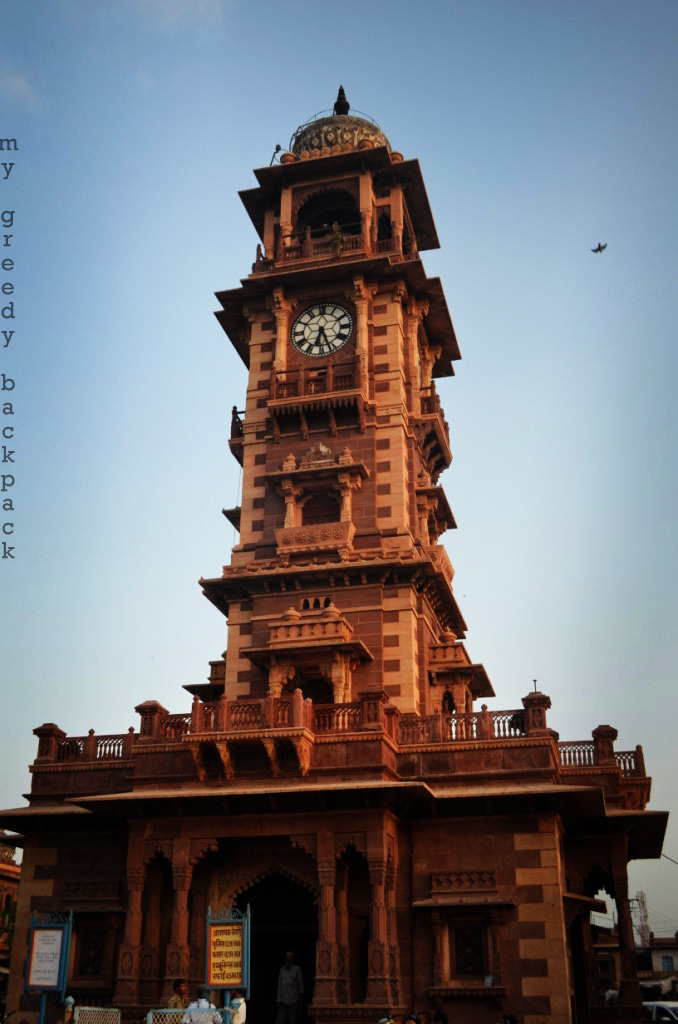 clock tower of Jodhpur
